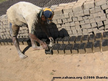 Drying the bricks in the sun