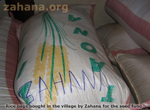 Rice bought by Zahana